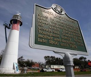 Biloxi Lighthouse Biloxi Ms Wje